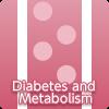 「糖尿病・代謝内科」カテゴリーへ