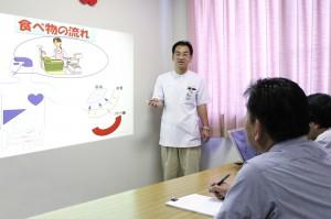糖尿病教室01