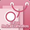 「各種健康診断(巡回バス検診)」カテゴリーへ