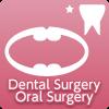 「歯科・歯科口腔外科」カテゴリーへ