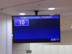 IMG_0280 - コピー