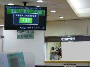 P1080523 - コピー (2)